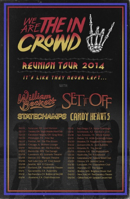 watic tour 2014
