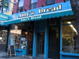 Amy S Bakery Gordon Ramsay Hells Kitchen